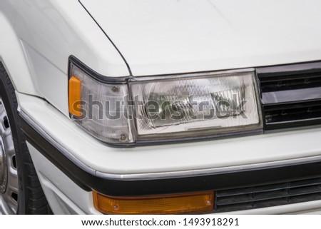 Headlight of the car Headlight  #1493918291