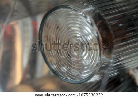 Headlights, Headlights from car close up #1075530239