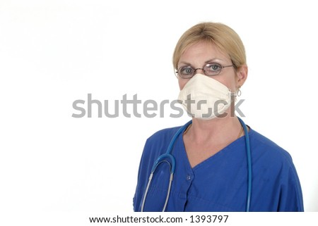 headshot photo of nurse or doctor with stethoscope in surgical mask ready for surgery #1393797