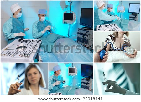 Health care and medical collage