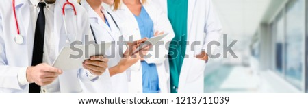 Healthcare people group. Professional doctor working in hospital office or clinic with other doctors, nurse and surgeon. Medical technology research institute and doctor staff service concept. #1213711039
