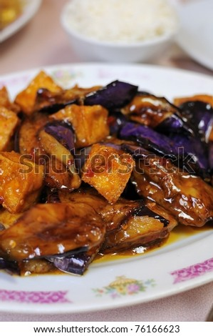 Healthy and nutritious vegetarian eggplant delicacy.