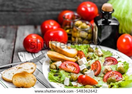 Healthy eating, greek salad of mediterranean cuisine, vegetarian food concept #548362642