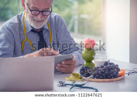 Healthy food and health coach concept, Nutritionist consultation online and touch computer