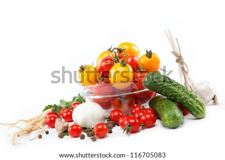 Healthy food. Fresh vegetables on a white background.