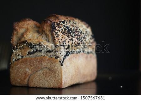 Healthy Handmade Bread, Healthy Bread, Handmade Bread #1507567631