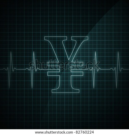 Healthy heart beat on monitor screen. Medical illustration.