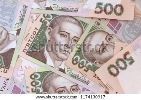 heap of five hundred Ukrainian hryvnias banknotes