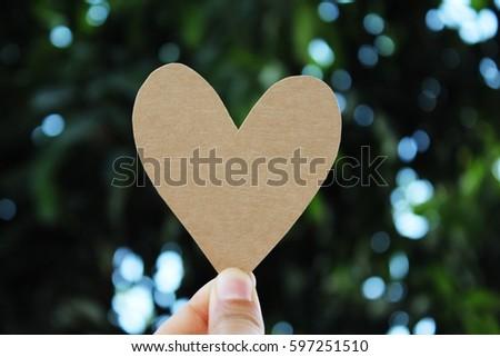 Heart #597251510