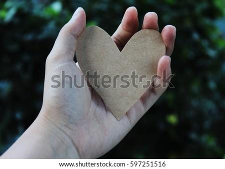 Heart #597251516