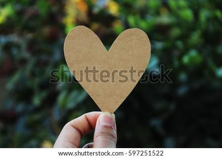 Heart #597251522