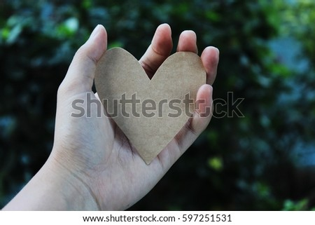 Heart #597251531