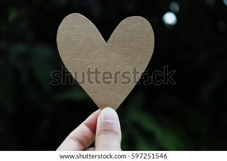 Heart #597251546