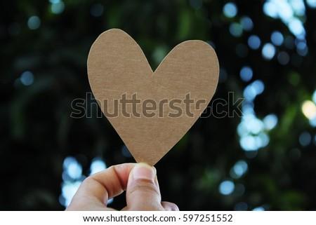 Heart #597251552