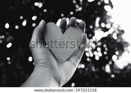 Heart #597251558