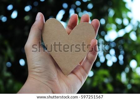 Heart #597251567