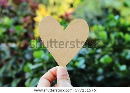 Heart #597251576