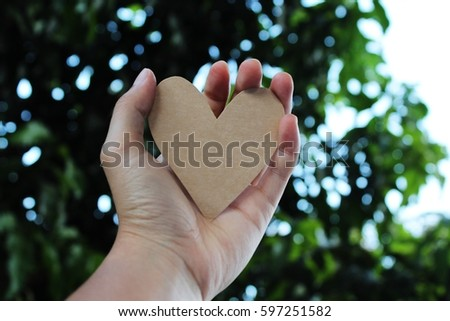 Heart #597251582
