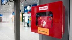 Heart defibrillator in public location in the international airport for prepared to provide life-saving cardiopulmonary resuscitation.