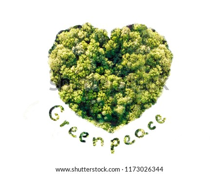 heart from trees, aerial view, with greenpeace inscription