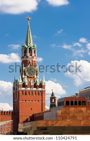 Heart of Moscow - Spasskaya Tower and Mausoleum, Russia