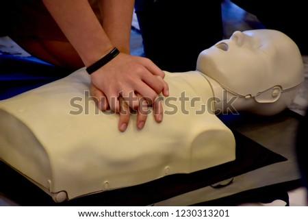 Heart Pump Training #1230313201