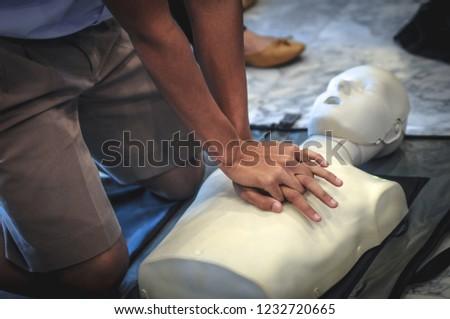 Heart Pump Training #1232720665