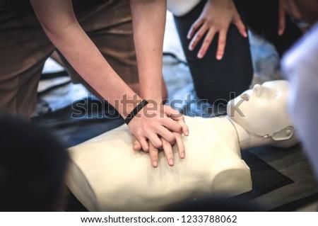 Heart Pump Training #1233788062