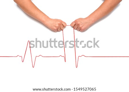Heartbeat rhythm graph on a white background. Electric cardiogram. Blood pressure. Stress induced heart disease. #1549527065