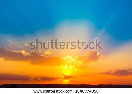 Heavenly View Setting Sun  #1040974060