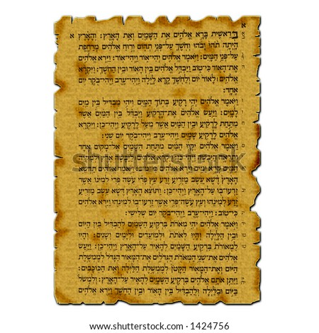 Hebrew bible text written on antique paper. First page of the bible