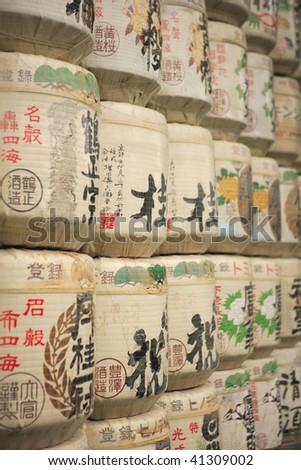 Heian shrain,Japanese liquor barrel ,kyouto Japan - stock photo