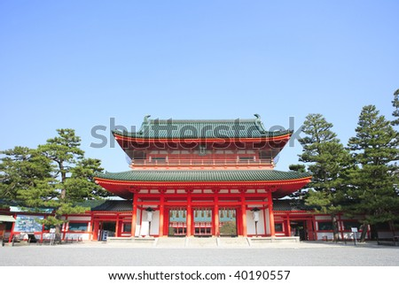 Heianjinguu,Heian-shrain in kyoto -Japan.One of most famous places in Japan.