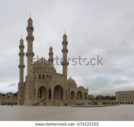 heidar mosque