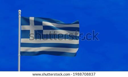 Hellenic Republic aka Greece national flag, waving in the wind. 3d rendering, CGI Stock foto ©