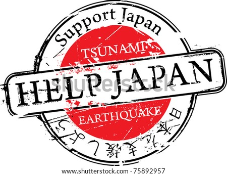 Help and support Japan Earthquake and Tsunami victims. Grunge rubber stamp.