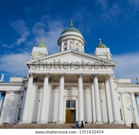 Helsinki Cathedral, Beautiful Architecture and Landscape in Helsinki, Finland #1351432454