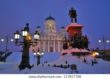 Helsinki. The central part of the architectural ensemble of the Senate Square at dusk