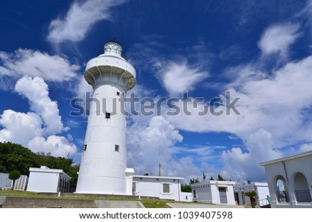 Hengchun, Pingtung City, Taiwan, Kenting Oluanpi Lighthouse Summer, the pure white lighthouse led the fishing boat in the right direction, is also a famous tourist landmark. #1039407598