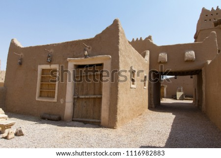 heritage arab village