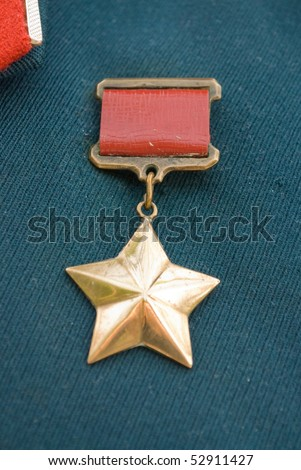 Hero of the Soviet Union gold star award
