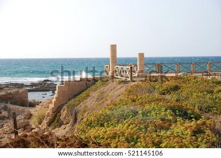 Herods Palace ruins in Caesarea Maritima, Israel #521145106