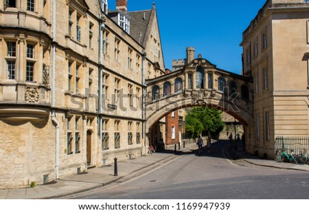 Hertford Bridge, or Bridge of Sighs, a skyway between two buildings of Hertford College of Oxford University, Oxford, England. Located in the New College Lane, the bridge is one of the city landmarks