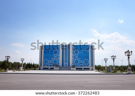 Heydar Aliev foundation, museum of Nizami in Gyanja Azerbaijan