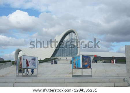Heydar Aliyev Center in Baku. October 2018. #1204535251