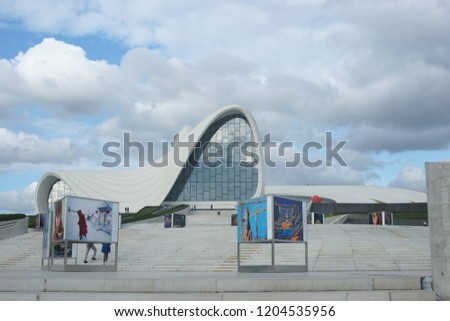 Heydar Aliyev Center in Baku. October 2018. #1204535956