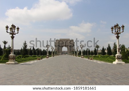 Heydar Aliyev Park in Ganja