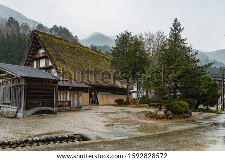 Hida Takayama gained importance as a source of high quality timber and highly skilled carpenters during the feudal ages. The city was consequently put under direct control of the shogun.