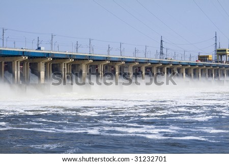 hidroelectric power station on river