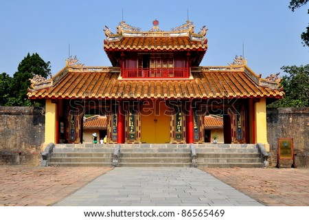 Hien Duc Gate at Minh Mang tomb - Hue, VIetnam